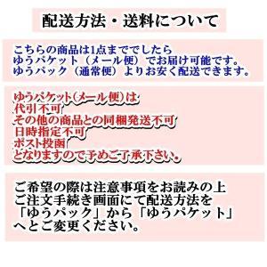 座布団カバー 銘仙判 55×59cm 綿100...の詳細画像3
