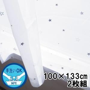 レースカーテン 星レース 100×133cm 2枚組 ウォッシャブル【ゆうパケット不可】 サンキ/sanki|fashionichiba-sanki