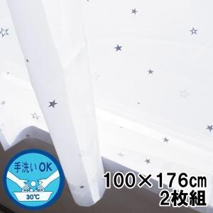 レースカーテン 星レース 100×176cm 2枚組 ウォッシャブル【ゆうパケット不可】 サンキ/sanki|fashionichiba-sanki