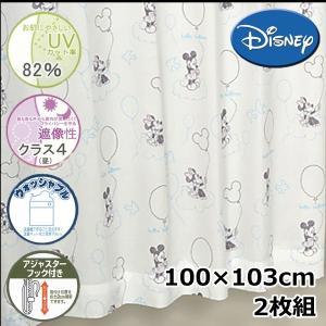 (現品限り)Disney/ディズニー レースカーテン バルーンミッキー 2枚組 100×103cm UVカット 遮像【ゆうパケット不可】 サンキ/sanki|fashionichiba-sanki