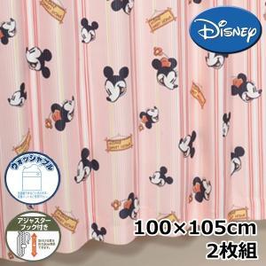 (現品限り)Disney/ディズニー ドレープカーテン ミッキー&ミニー 2枚組 100×105cm 【ゆうパケット不可】 サンキ/sanki|fashionichiba-sanki