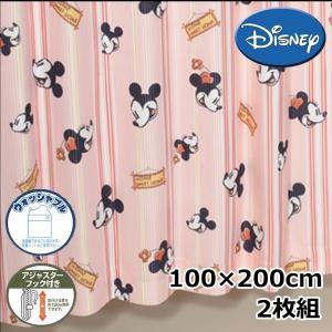 (現品限り)Disney/ディズニー ドレープカーテン ミッキー&ミニー 2枚組 100×200cm 【ゆうパケット不可】 サンキ/sanki|fashionichiba-sanki