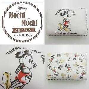 Disney/ディズニー  もちもちまくら  ミッキー  長方形  約37×57cm  【ゆうパケット不可】 サンキ/sanki fashionichiba-sanki