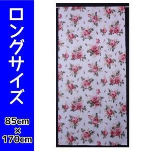 ロングのれん クラシックロココ 85×170cm 日本製 暖簾【ゆうパケット不可】 サンキ/sanki|fashionichiba-sanki