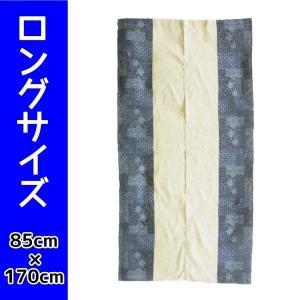 ロングのれん 和風古布 85×170cm 暖簾【ゆうパケット不可】 サンキ/sanki|fashionichiba-sanki