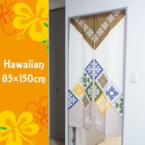 ハワイアンのれん ハワイキルトパッチ 約85×150cm 暖簾 【1点までゆうパケット可能】 サンキ/sanki|fashionichiba-sanki