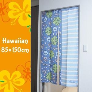 ハワイアンのれん ビーチサイド 約85×150cm 暖簾 【1点までゆうパケット可能】 サンキ/sanki|fashionichiba-sanki