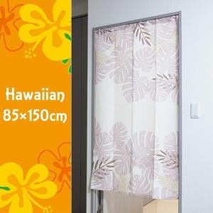 ハワイアンのれん ファンデリーフ 約85×150cm 暖簾 【1点までゆうパケット可能】 サンキ/sanki|fashionichiba-sanki