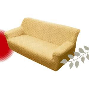 ソファーカバー フィットタイプ パステルカラー 3人掛用 全9色【ゆうパケット不可】 サンキ/sanki|fashionichiba-sanki