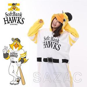 SALE コスプレ/着ぐるみ ホークスハリー フリーサイズ 男女兼用 野球【ゆうパケット不可】 サンキ/sanki fashionichiba-sanki