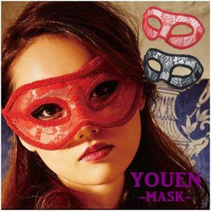 SALE コスプレグッズ YOUENレースマスク 赤/黒 仮面【ゆうパケット不可】 サンキ/sanki fashionichiba-sanki