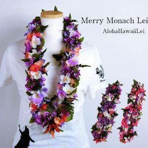 フラダンス レイ 首飾り メリーモナーク レイ L-112 12010 ハワイアン アロハハワイレイ