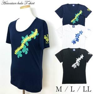 ハワイアン フラダンス Tシャツ 半袖 フラワーライン 婦人 レディース フラ 用品 トップス 【2点までメール便可能】|fashionichiba-sanki