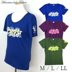 ハワイアン フラダンス Tシャツ 半袖 プルメリアポット 婦人 レディース フラ 用品 トップス 【2点までメール便可能】|fashionichiba-sanki