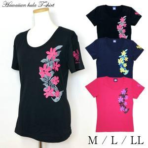 ハワイアン フラダンス Tシャツ 半袖 フラワーライン2 婦人 レディース フラ 用品 トップス 【2点までメール便可能】|fashionichiba-sanki