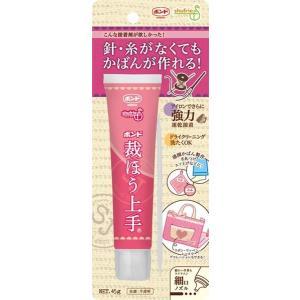 ボンド 裁ほう上手  45g  布用ボンド 【2点までゆうパケット可能】 サンキ/sanki|fashionichiba-sanki