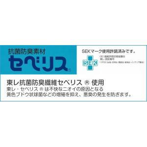 毛糸 アクリル毛糸 楽しいホビー 極太 【ゆうパケット不可】 サンキ/sanki|fashionichiba-sanki|02