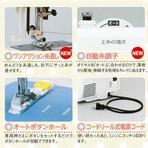 JANOME/ジャノメ 電子ミシン JS390【ゆうパケット不可】 サンキ/sanki|fashionichiba-sanki|03