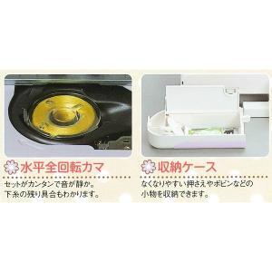 JANOME/ジャノメ 電子ミシン JS390【ゆうパケット不可】 サンキ/sanki|fashionichiba-sanki|05