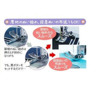 JANOME/ジャノメ 電子ミシン JS390【ゆうパケット不可】 サンキ/sanki|fashionichiba-sanki|06
