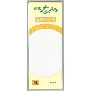 東京志め 白 10cm巾 Lサイズ 約120cm×10cm 【1点までゆうパケット可能】 サンキ/sanki fashionichiba-sanki