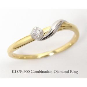 ダイヤモンド コンビ ファッションリング K18/Pt900|fashionjewelry-em