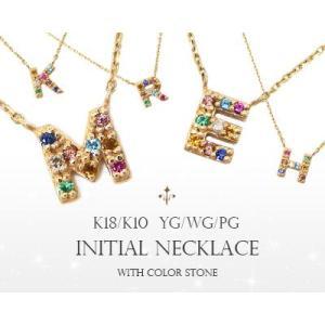 K10、K18から選べる!YG/PG/WG マルチストーン イニシャルネックレス|fashionjewelry-em