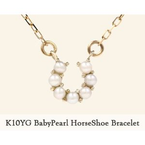 淡水パール ベビーパール ブレスレット ホースシュー 馬蹄 イエローゴールド K10|fashionjewelry-em