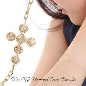 ダイヤモンド ブレスレット クロスモチーフ K10YG|fashionjewelry-em