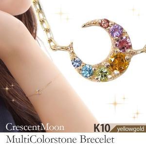 三日月 ムーン ブレスレット アミュレット マルチストーン K10YG|fashionjewelry-em