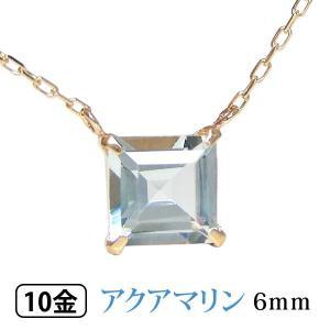 アクアマリン ネックレス イエローゴールド 6mm K10YG|fashionjewelry-em