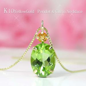 ペリドット シトリン ネックレス イエローゴールド K10YG 8x6mm|fashionjewelry-em