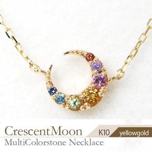 アミュレット ネックレス 三日月 K10YG マルチストーン|fashionjewelry-em