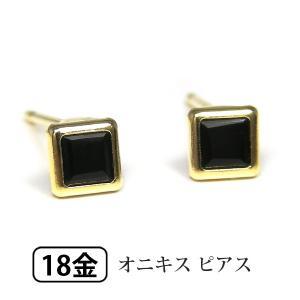 オニキス ピアス イエローゴールド K18YG スクエア|fashionjewelry-em