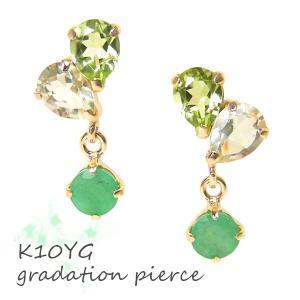 エメラルド ペリドット ハニークォーツ ピアス K10 イエローゴールド|fashionjewelry-em