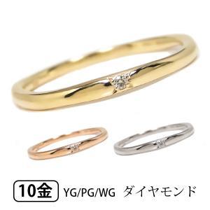 K10YG ダイヤモンド ピンキーリング イエローゴールド|fashionjewelry-em