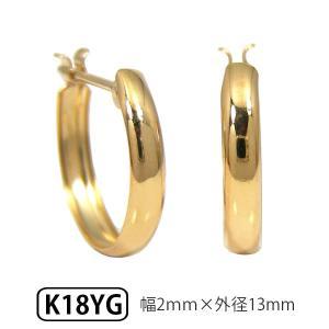 ゴールド K18  甲丸 フープ スナップピアス 幅2.0×外径13.0mm|fashionjewelry-em