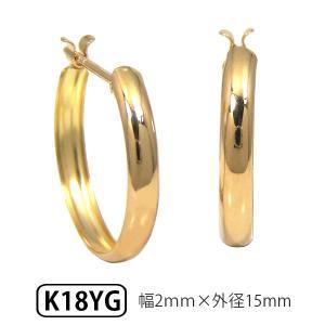ゴールド K18  甲丸 フープ スナップピアス 幅2.0×外径15.0mm|fashionjewelry-em