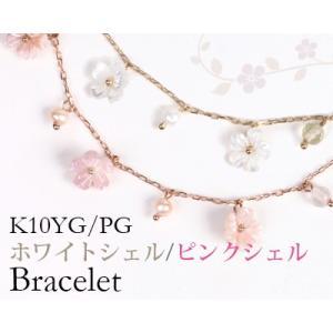 K10PG フラワー ブレスレット ピンクシェル/ホワイトシェル 桃蝶貝/白蝶貝|fashionjewelry-em