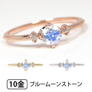 ロイヤルブルームーンストーン リング K10ピンクゴールド/イエローゴールド/ホワイトゴールド fashionjewelry-em
