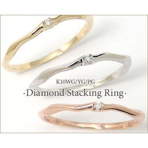 K10PG/YG/WG ダイヤモンド ファッションリング|fashionjewelry-em