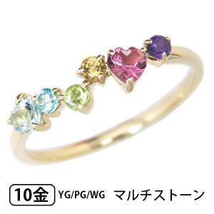 K10YG/PG/WG マルチストーン リング|fashionjewelry-em