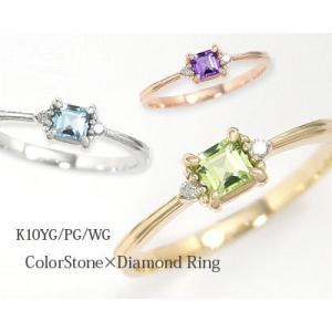 K10YG/PG/WG ガーネット/ピンクトルマリン/ブルートパーズ/アクアマリン/アメジスト/シトリン/ブルームーンストーン×ダイヤモンド リング|fashionjewelry-em