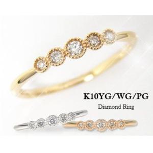 ダイヤモンド ミル打ち リング K10イエローゴールド/ピンクゴールド/ホワイトゴールド|fashionjewelry-em
