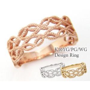 ミル打ち 地金 リング K10イエローゴールド/ピンクゴールド/ホワイトゴールド fashionjewelry-em