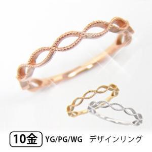 ミル打ち 地金 リング K10イエローゴールド/ピンクゴールド/ホワイトゴールド|fashionjewelry-em