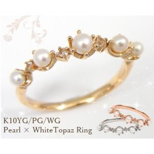 K10YG/PG/WG ベビーパール リング ミルククラウン fashionjewelry-em