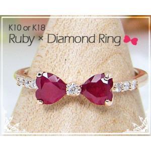 ルビー 4mm ハート ダイヤモンド リボンモチーフ リング K10/K18 PG/YG/WG|fashionjewelry-em