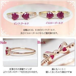 ルビー 4mm ハート ダイヤモンド リボンモチーフ リング K10/K18 PG/YG/WG|fashionjewelry-em|03
