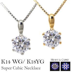 スワロフスキー ジルコニア ネックレス cz 一粒 ティファニー6本爪 約0.4ct〜0.5ct トップのみ販売可 K14WG/K18YG|fashionjewelry-em